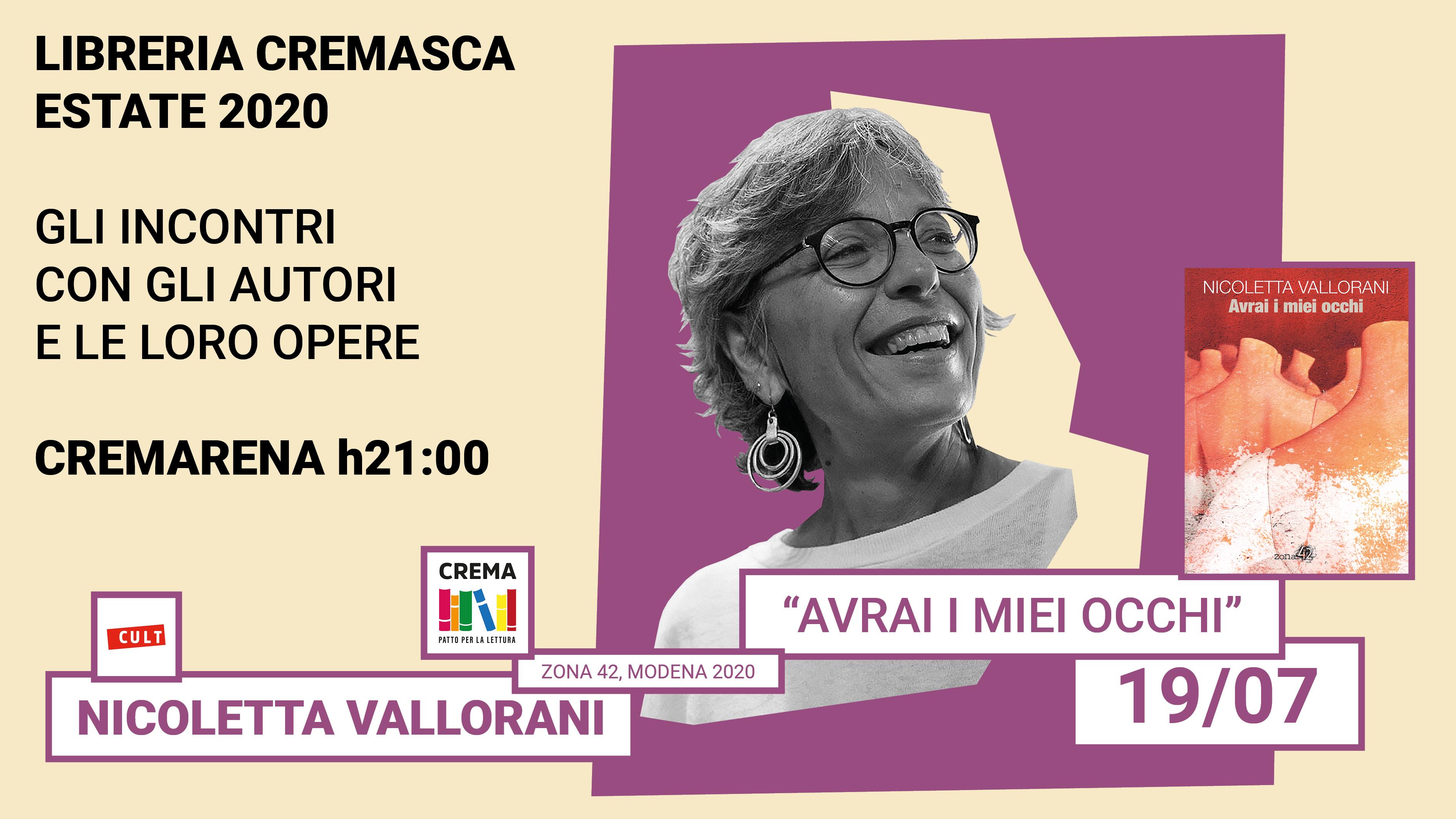 Incontro con l'autore: Nicoletta Vallorani